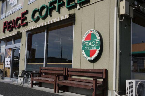 peacecoffee茂原店の外観