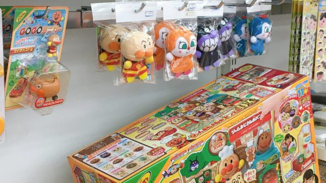 WonderGoo 茂原店 店内4