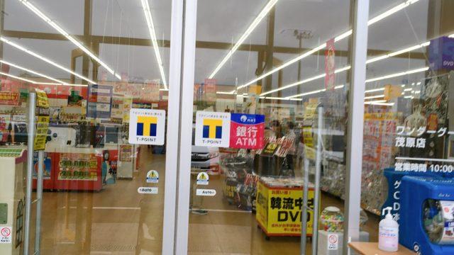 WonderGoo 茂原店 店内34
