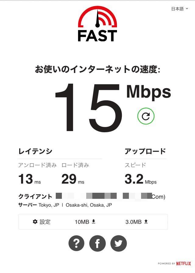 ASMOのフリーWi-Fiの回線速度(スマホ)